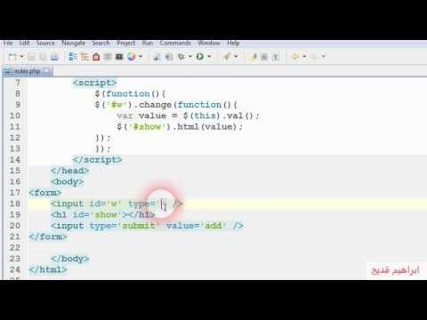 [دورة html5][الدرس 18]input type=url