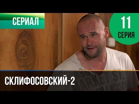 Кадры из фильма Ольга - 2 сезон 10 серия