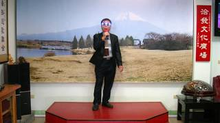 三山ひろし「片恋酒」♪cover by 李文吉
