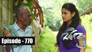 Sidu | Episode 770 19th July 2019