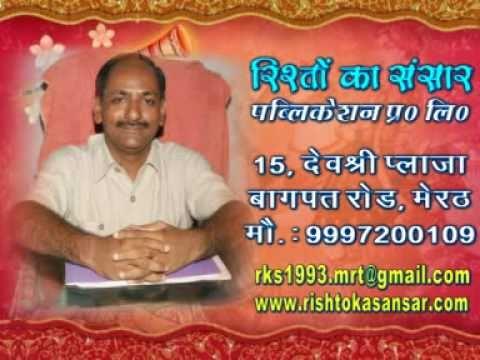 Punjabi dating site usa