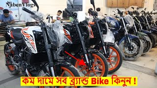 Biggest Motorcycle Shop In Dhaka 2019 🏍️ KTM/Yamaha/Honda/Suzuki 😱 Buy All New Bike Best Price!