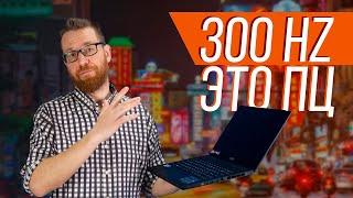 Одна из проблем современных ноутбуков и тест MSI GS66 Stealth