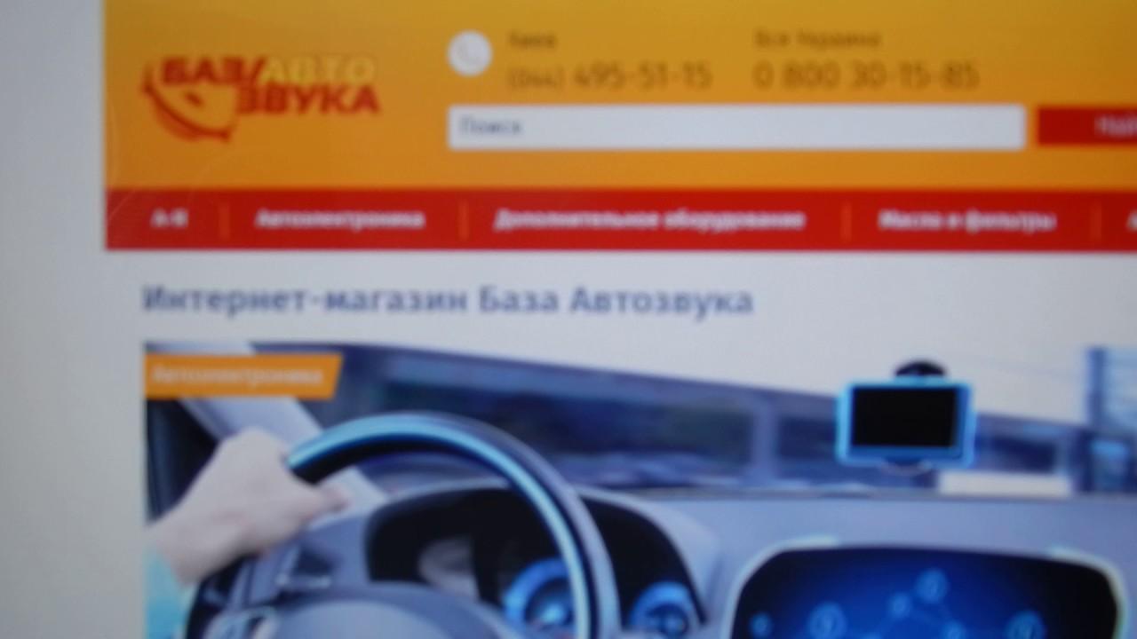 Аккумулятор 12В 7Ач обзор. Купить в Красноярске недорого - YouTube