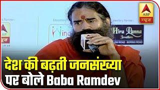 Increasing population will soon turn into a burden: Baba Ramdev