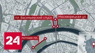 В центре столицы ограничат движение для подготовки к параду 7 ноября - Россия 24