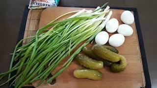 Витаминный салат с зеленым луком