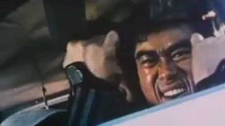 The Street Fighter trailer (1974) Sonny Chiba