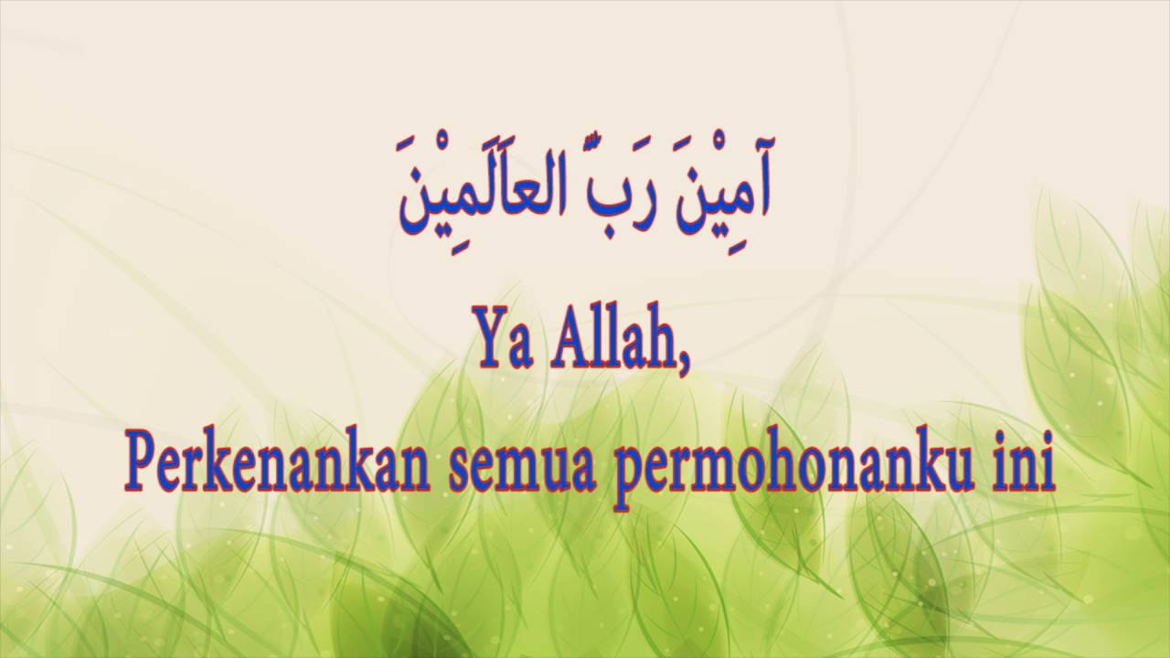 Doa Setelah Membaca Al Qur An Youtube