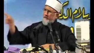 Dora Sahih Bukhari By Dr.Tahir ul Qadri (2006) Session 1/5