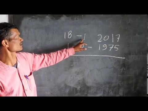 Mathematics    Age Nikalna 1 न्यू ट्रिक