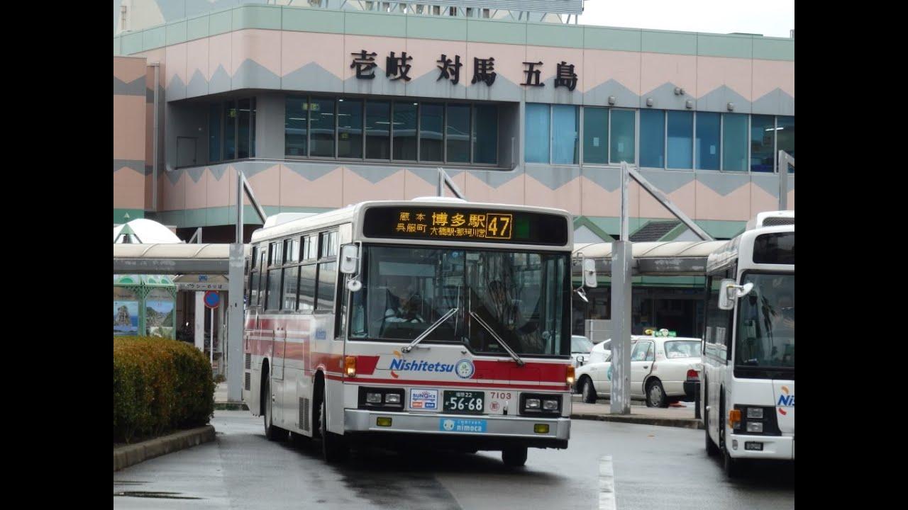 西鉄バス(那珂川7103:博多ふ頭・ベイサイドプレイス→西鉄 ...