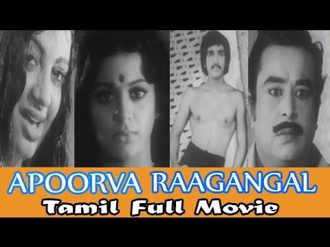Apoorva Raagangal | Tamil Full Movie |  Kamal Haasan |  Rajinikanth
