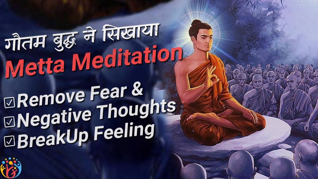 Buddha Story. Metta Meditation to Remove Negative and Break UP Feelings