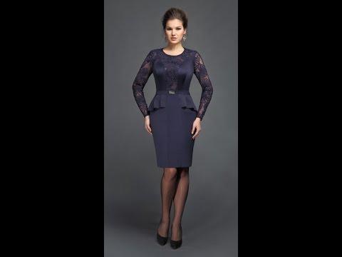 Моделирование.  Платье с гипюровыми вставками и баской.
