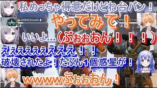 【にじさんじ切り抜き】APEXでの、花芽すみれ・勇気ちひろ・渋谷ハルの茶番場面まとめ