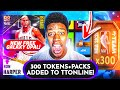 2K ADDED A NEW GALAXY OPAL + 300 TOKENS + INSANE PACKS IN TTO! NBA 2k21 MyTEAM