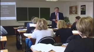 Обучение по программе МВА от  Высшей Школы Корпоративного Управления  в Кемерово