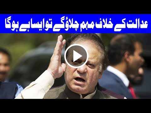 Most of Panama JIT documents gathered from sources - Nawaz's lawyer - Headlines 3 PM - 14 Sep 2017