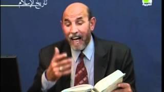 تاريخ الإسلام - الحلقه رقم 3