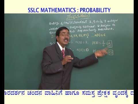 sslc probability