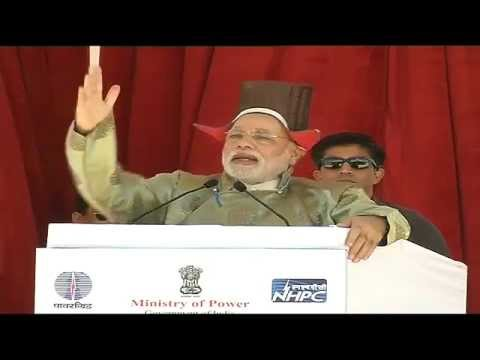 Shri Narendra Modi inaugurates & dedicates the 45-MW Nimoo Bazgo Hydro power station to the nation
