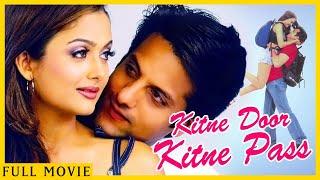 Kitne Door Kitne Paas (2002)    Fardeen Khan, Amrita Arora    Romantic Full Hindi Movie