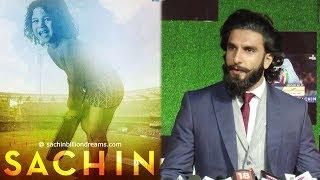 Ranveer Singh's Reaction On Sachin Tendulkar's Movie