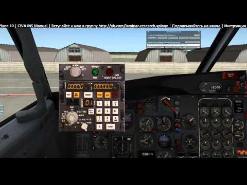 x plane 10 instructions
