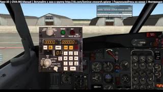Programming Instructions CIVA INS X-Plane