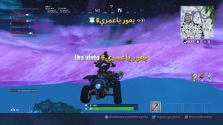 Fortnite QUAD HACKER killed 51 Players in a match