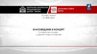 КУЛТУРЕН АФИШ - Театрално музикален продуцентски център