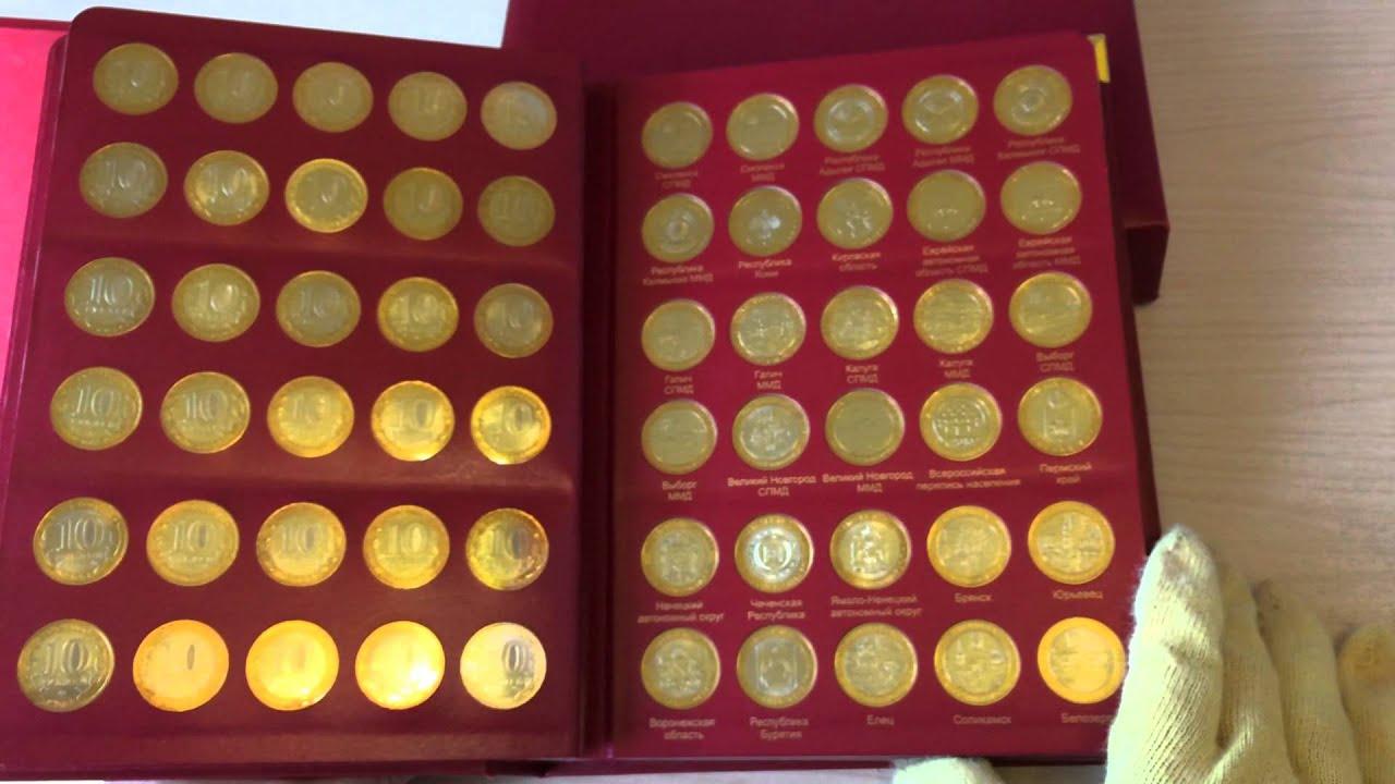 Коллекции из монет монета сказки пушкина