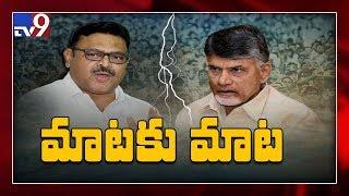 Ambati Rambabu counter to Chandrababu - TV9
