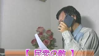 月9「民衆の敵」篠原涼子「世の中おかしくないですか」 「テレビ番組を...