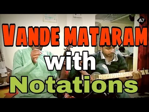 VANDE MATARAM WITH NOTATION
