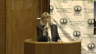 видео Теория и методика преподавания иностранных языков