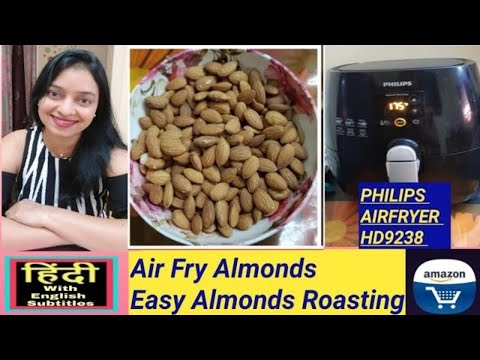 air-fry-almonds-recipe-in-philips-air-fryer-hd-9238---in-hindi