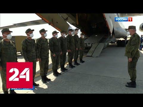 Российские военные оставили
