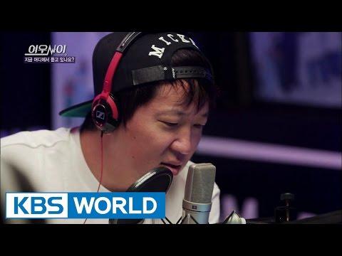Visible Radio Yeowoosai | 속 보이는 라디오 여우사이 (2015.10.09)