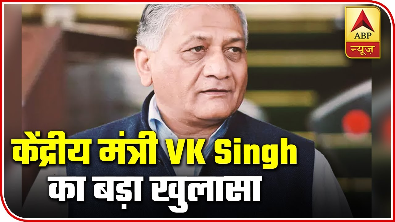 Mysterious Fire In Chinese Tent Led To Galwan Clash: VK Singh   Rajniti Top 20 (29.06.2020)   ABP