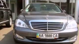 SIXT Лимузин-сервис (прокат авто с водителем)(Компания SIXT Украина предлагает Вам воспользоваться услугой — аренда автомобиля c водителем для комфортног..., 2014-09-22T12:59:07.000Z)
