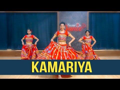Kamariya €� Mitron   Garba Choreography   Natya Social