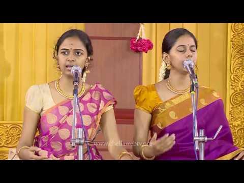 Harikatha on 'Thamarai Kannan' by Sri Dushyanth Sridhar with Anahita-Apoorva