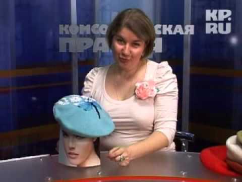 Каталог товаров компании фетр сибири фетровые шляпы и береты ручной работы в новосибирске.
