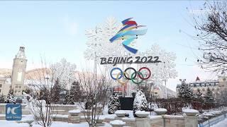 В Китае открылась олимпийская железная дорога к Олимпийским Играм-2022, поезда будут ездить 350 км/ч
