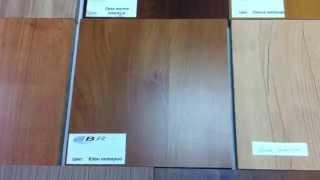Мебель BRW - образцы ДСП, МДФ - видео обзор, просмотр, характеристики