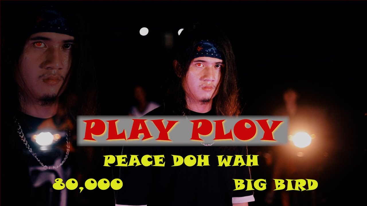 """Download Karen new song 2021 """"Play Ploy"""" by BigBird, Peace Doh Wah, Mr 80,000 [Official music video]"""