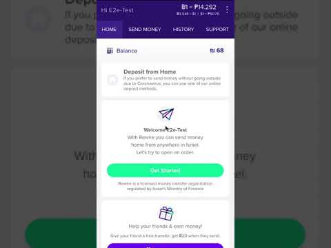 How To Make SSS Payments From Israel With Rewire