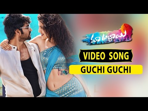 Maa Abbayi Video Songs || Guchi Guchi Full Video Song || Sree Vishnu, Chitra Shukla